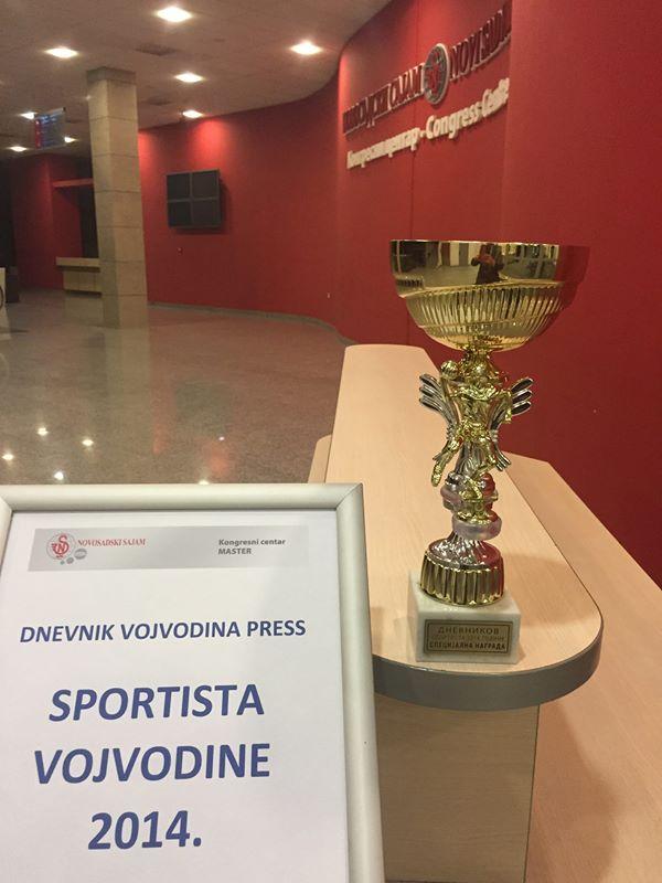 Dnevnikovo Specijalno priznanje RK Vojvodini