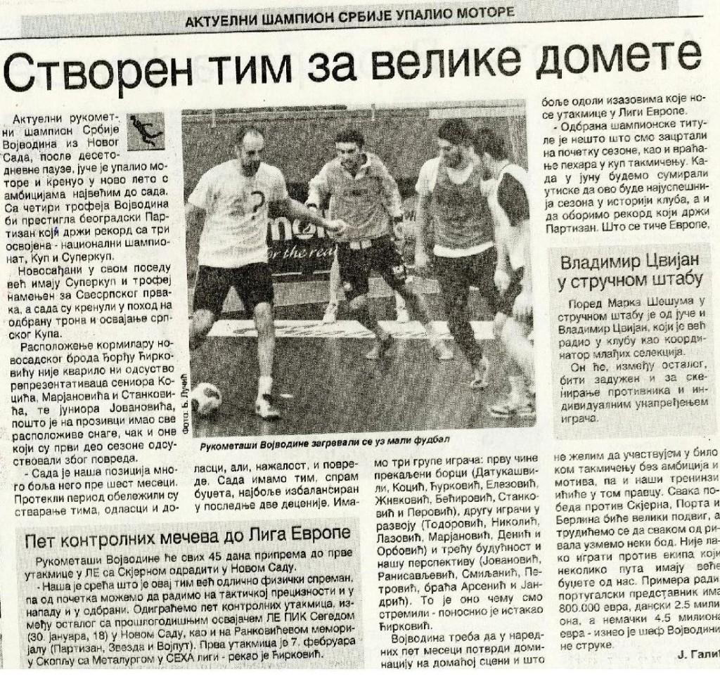 """Dnevnik: """"Stvoren tim za velike domete"""""""