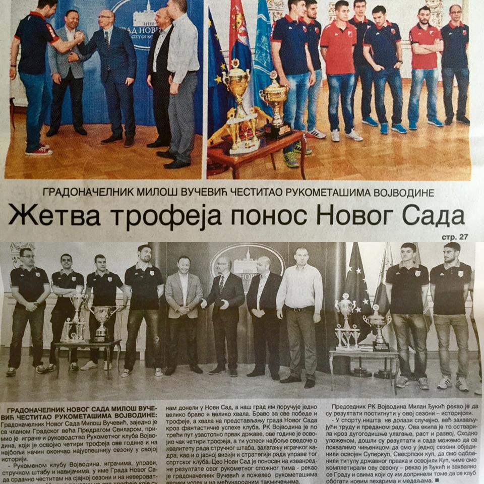 """Dnevnik: """"Ponos Novog Sada"""""""