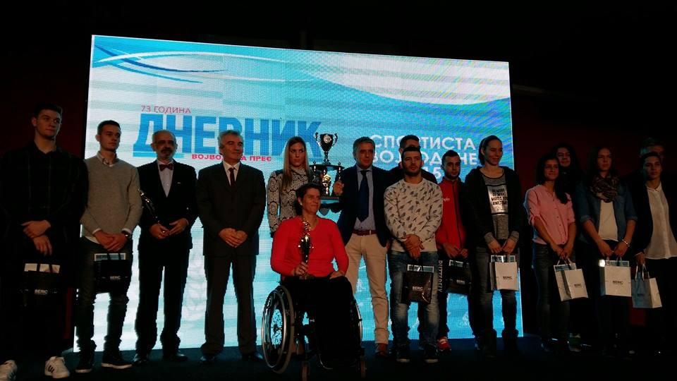 Strahinji Stankoviću Dnevnikova nagrada