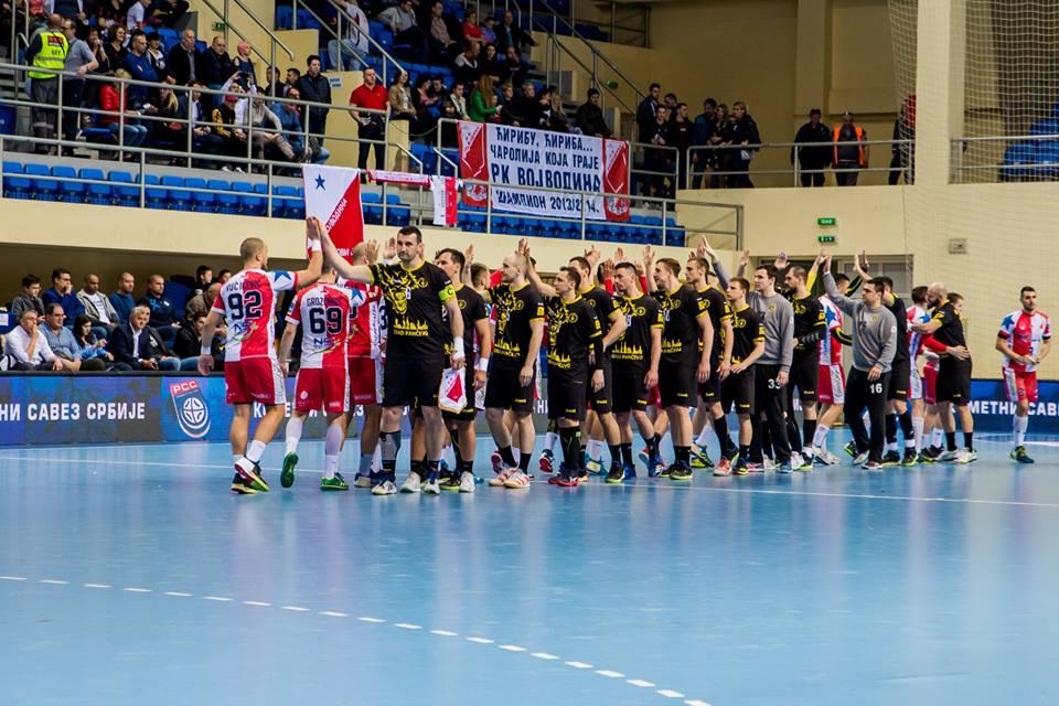 Superliga: Vojvodina – Dinamo (3. april, sreda, 18:00)