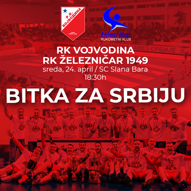 Bitka za Srbiju: Svi na Slanu Baru