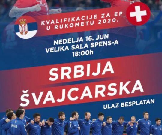 Voša zove da podržimo Srbiju